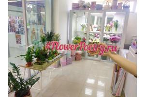 Мы открыли офлайн магазин цветов и подарков!