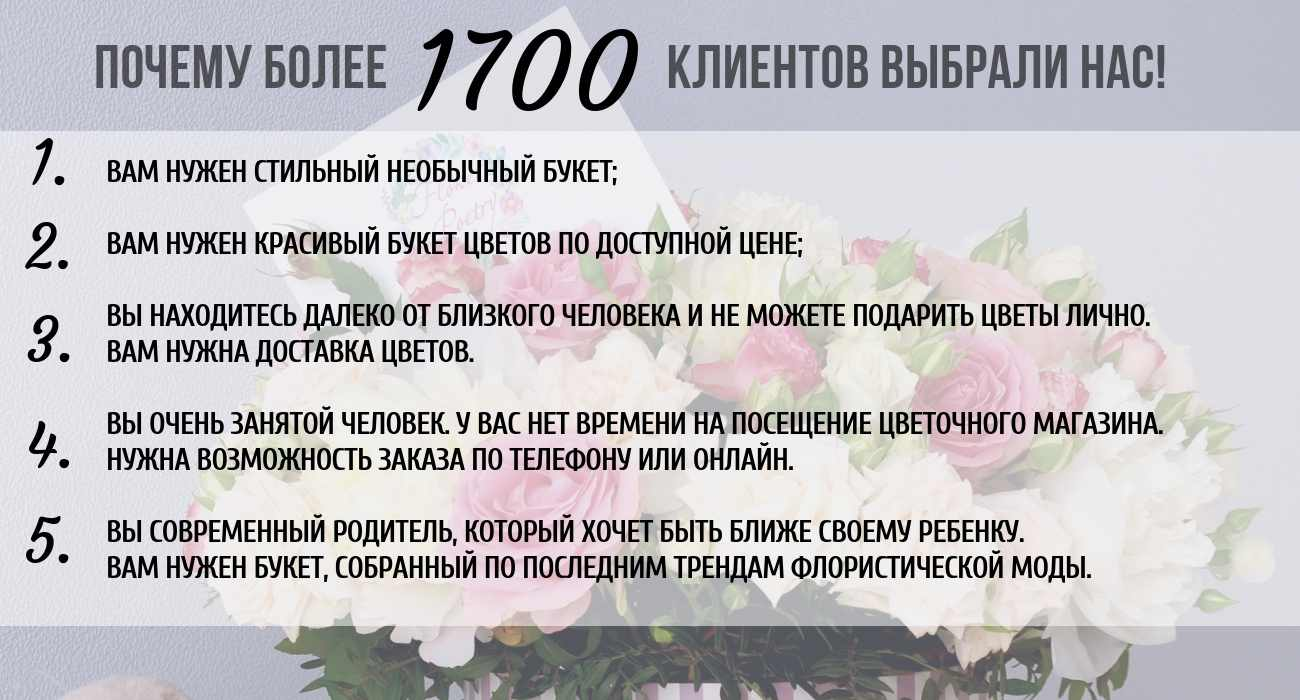 zakaz-tsvetov-v-ramenskom-s-dostavkoy-tsena-magazin-mir-tsvetov-yaroslavl-katalog
