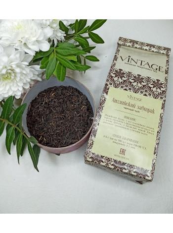 """Купить чай """"Английский завтрак"""" с доставкой по Раменскому району - Цветочная поэзия."""