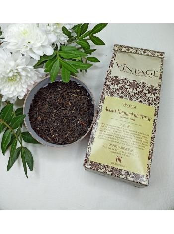 """Купить чай """"Ассам индийский TGFOP"""" с доставкой по Раменскому району - Цветочная поэзия."""