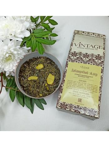 """Купить чай """"Лавандовый эклер"""" с доставкой по Раменскому району - Цветочная поэзия."""