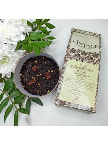 """Купить чай """"Рождественская малина"""" с доставкой по Раменскому району - Цветочная поэзия."""